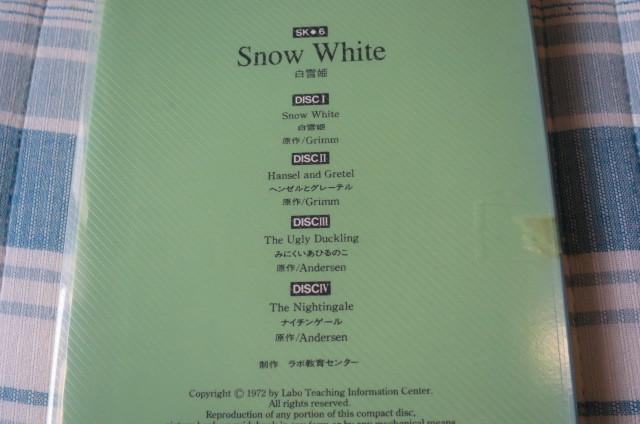 切手可 Labo 白雪姫 CD4枚 絵本 英語 ラボ教育センター_画像2