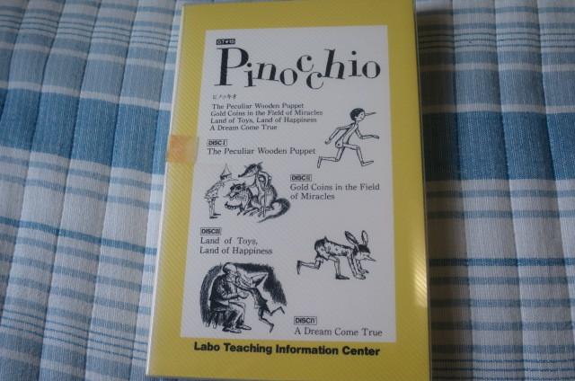 切手可 Labo ピノッキオ  CD4枚 絵本 英語 ラボ教育センター ピノキオ