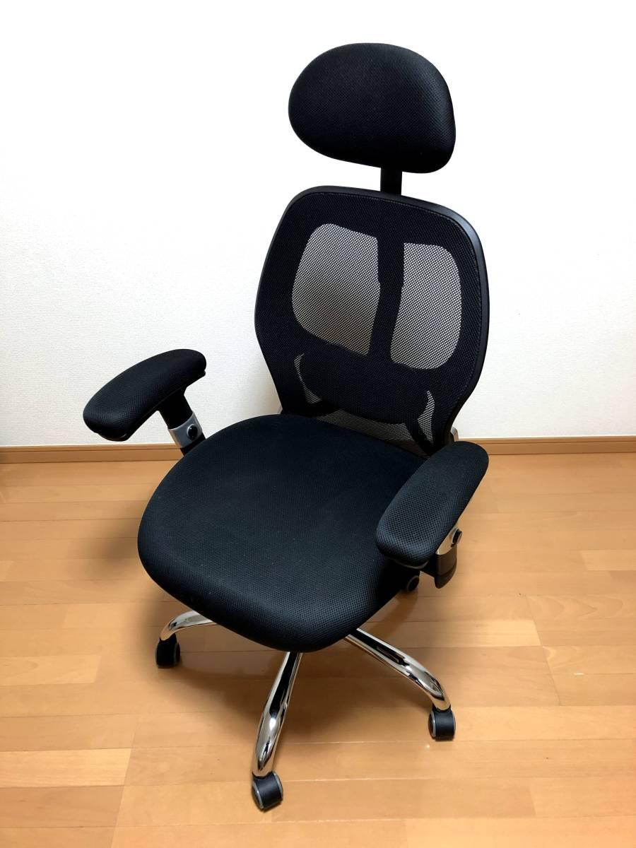 【楽天ランキング1位】オフィスチェア【東京引取】/デスクチェア椅子チェアパソコンチェアPCチェアワークチェア学習椅子オフィスチェアー