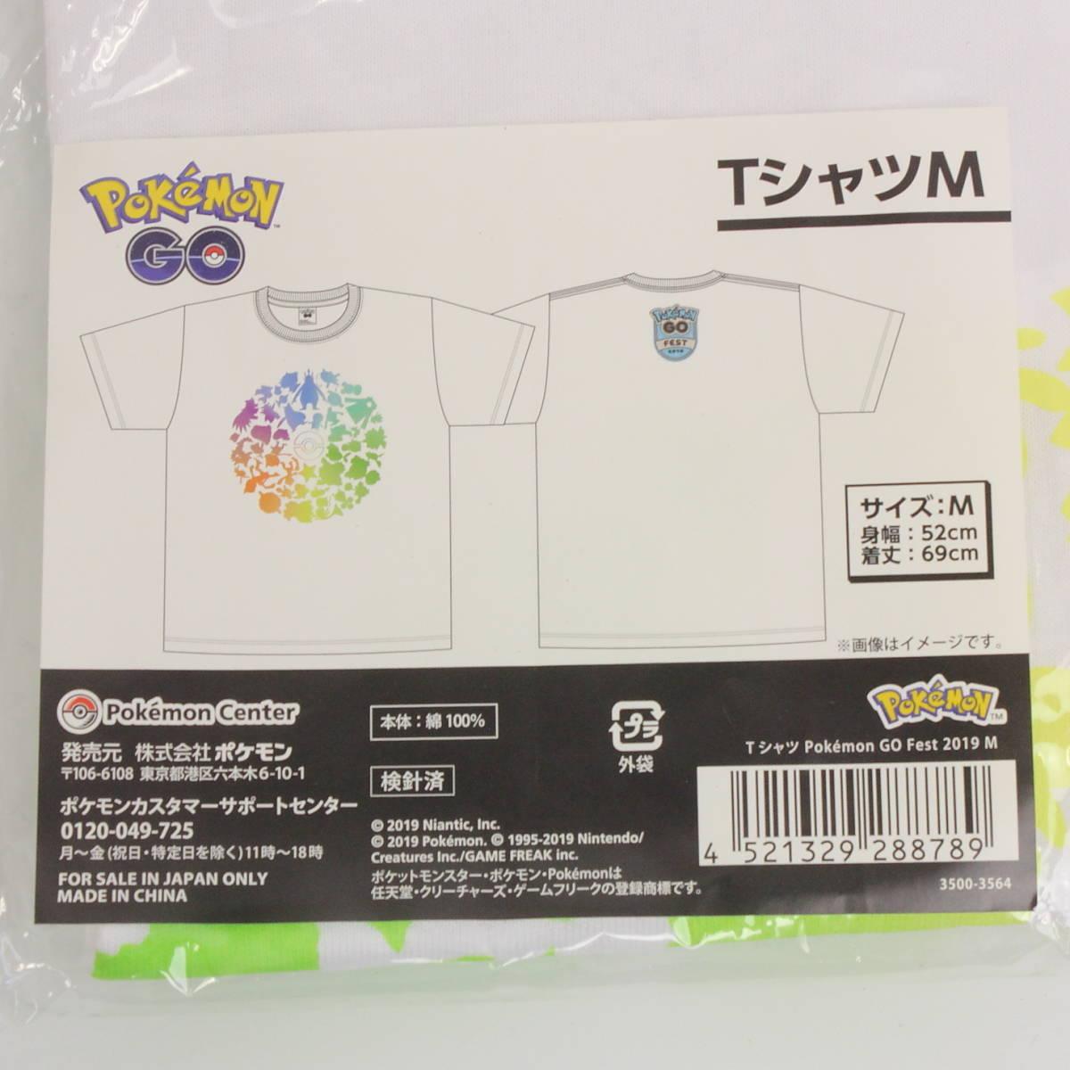 ポケモンGO 横浜 Pokemon GO Fest Yokohama 2019 Tシャツ フェスT Mサイズ ホワイト 限定 ゴプラ モンスターボールプラス_画像2