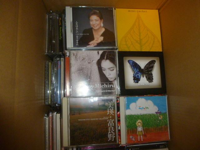 邦楽CD1000枚セット/閉店・倒産品/いろいろ/まとめて/まとめ売り/大量/せどり・転売_画像3