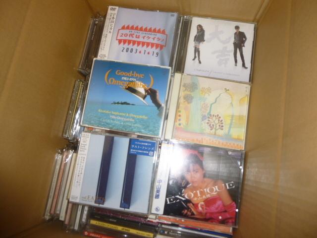 邦楽CD1000枚セット/閉店・倒産品/いろいろ/まとめて/まとめ売り/大量/せどり・転売_画像4