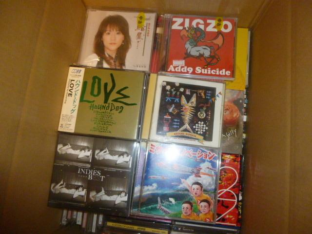 邦楽CD1000枚セット/閉店・倒産品/いろいろ/まとめて/まとめ売り/大量/せどり・転売_画像5