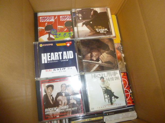邦楽CD1000枚セット/閉店・倒産品/いろいろ/まとめて/まとめ売り/大量/せどり・転売_画像8