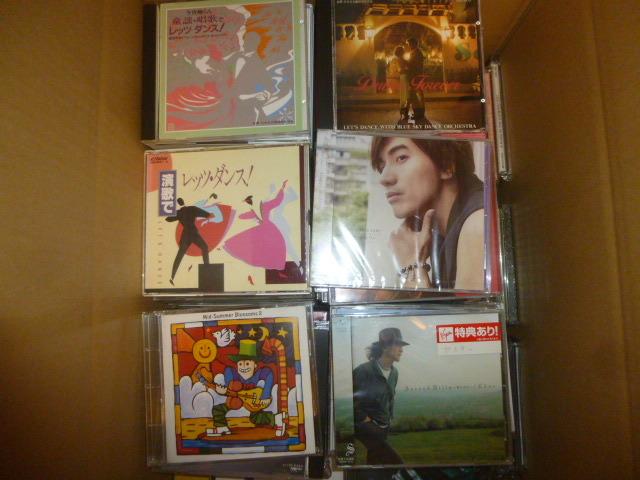 邦楽CD1000枚セット/閉店・倒産品/いろいろ/まとめて/まとめ売り/大量/せどり・転売_画像10