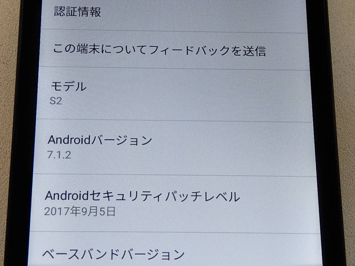 Y!mobile Android One S2 ネイビー_画像4