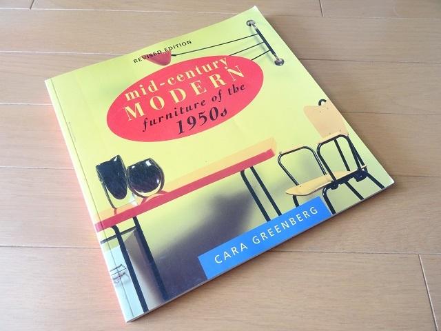洋書◆1950年代の家具写真集 本 デスク 机 チェア 椅子 インテリア イームズ_画像1