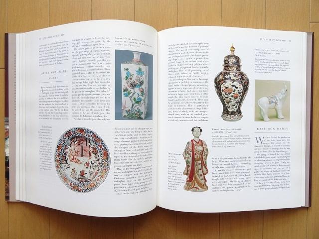 洋書◆サザビーズの陶磁器写真集 本 工芸品 マイセン ほか_画像3