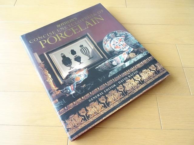 洋書◆サザビーズの陶磁器写真集 本 工芸品 マイセン ほか_画像1