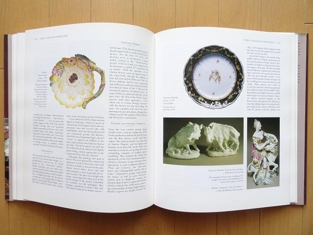 洋書◆サザビーズの陶磁器写真集 本 工芸品 マイセン ほか_画像4