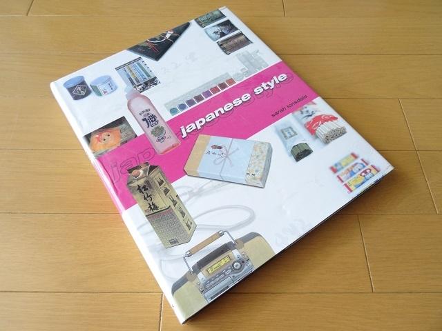 洋書◆日本のスタイル写真集 本 デザイン 着物 ファッション 建築 車 バイク 電車 看板 工芸品 ほか_画像1