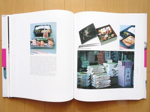 洋書◆日本のスタイル写真集 本 デザイン 着物 ファッション 建築 車 バイク 電車 看板 工芸品 ほか_画像3