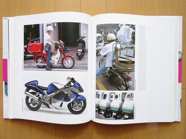 洋書◆日本のスタイル写真集 本 デザイン 着物 ファッション 建築 車 バイク 電車 看板 工芸品 ほか_画像5
