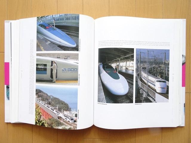 洋書◆日本のスタイル写真集 本 デザイン 着物 ファッション 建築 車 バイク 電車 看板 工芸品 ほか_画像4