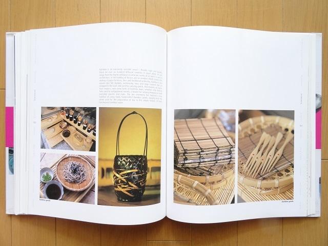 洋書◆日本のスタイル写真集 本 デザイン 着物 ファッション 建築 車 バイク 電車 看板 工芸品 ほか_画像7