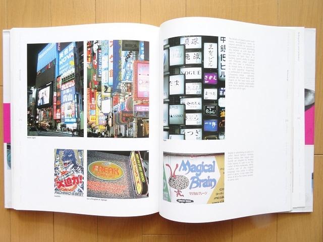 洋書◆日本のスタイル写真集 本 デザイン 着物 ファッション 建築 車 バイク 電車 看板 工芸品 ほか_画像9