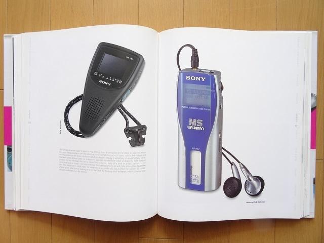 洋書◆日本のスタイル写真集 本 デザイン 着物 ファッション 建築 車 バイク 電車 看板 工芸品 ほか_画像6