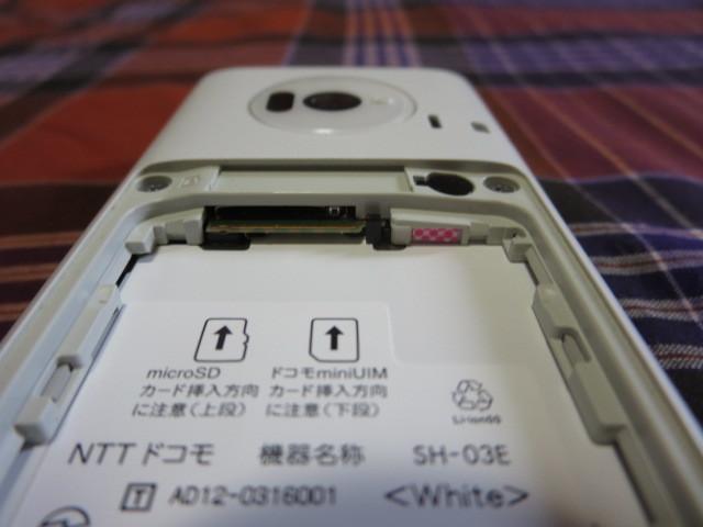 【電池なし】ドコモ ガラケー SH-03E_画像5