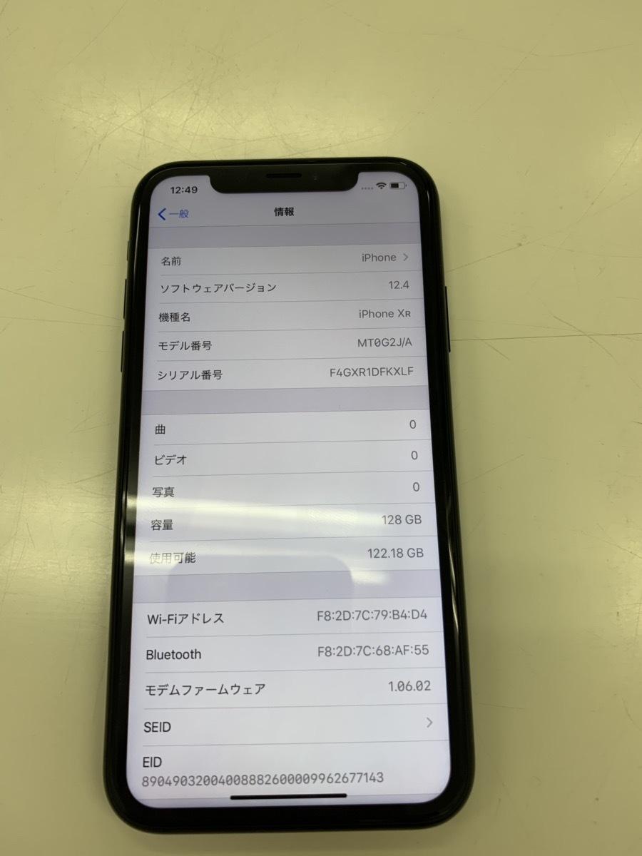 中古 AU iPhone XR 128GB ブラック  判定◯ UM5939_画像2