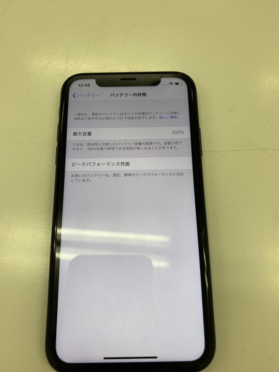 中古 AU iPhone XR 128GB ブラック  判定◯ UM5939_画像3