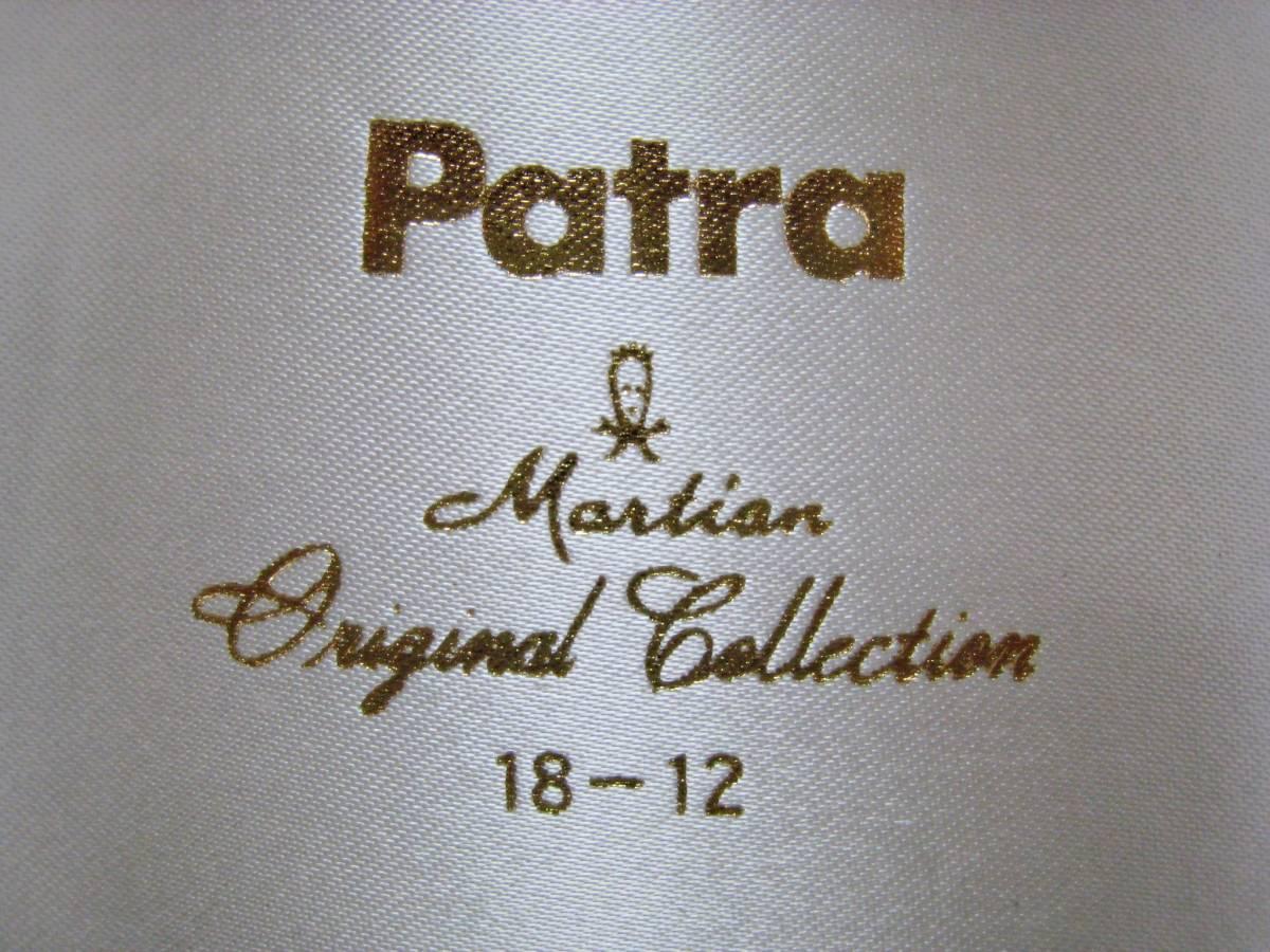 【まあまあ美品】Patra/パトラ Martian(マーシャン)オリジナルコレクション 18-12 スプーン フォーク セット 10点 カトラリー_画像3