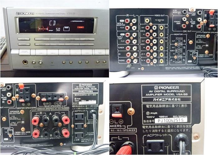 PIONEER/パイオニア VSA55/S-1800DV AVデジタルサラウンドアンプ&2WAYスピーカー リモコン付_画像3