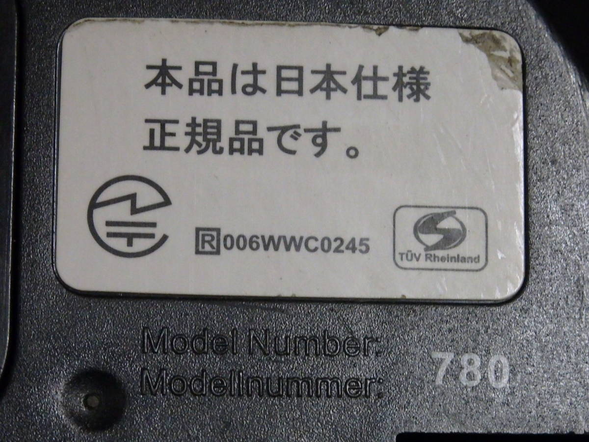 iRobot Roomba 自動掃除機 ルンバ 780 ロボット型クリーナー 2016年 現状品 _画像10