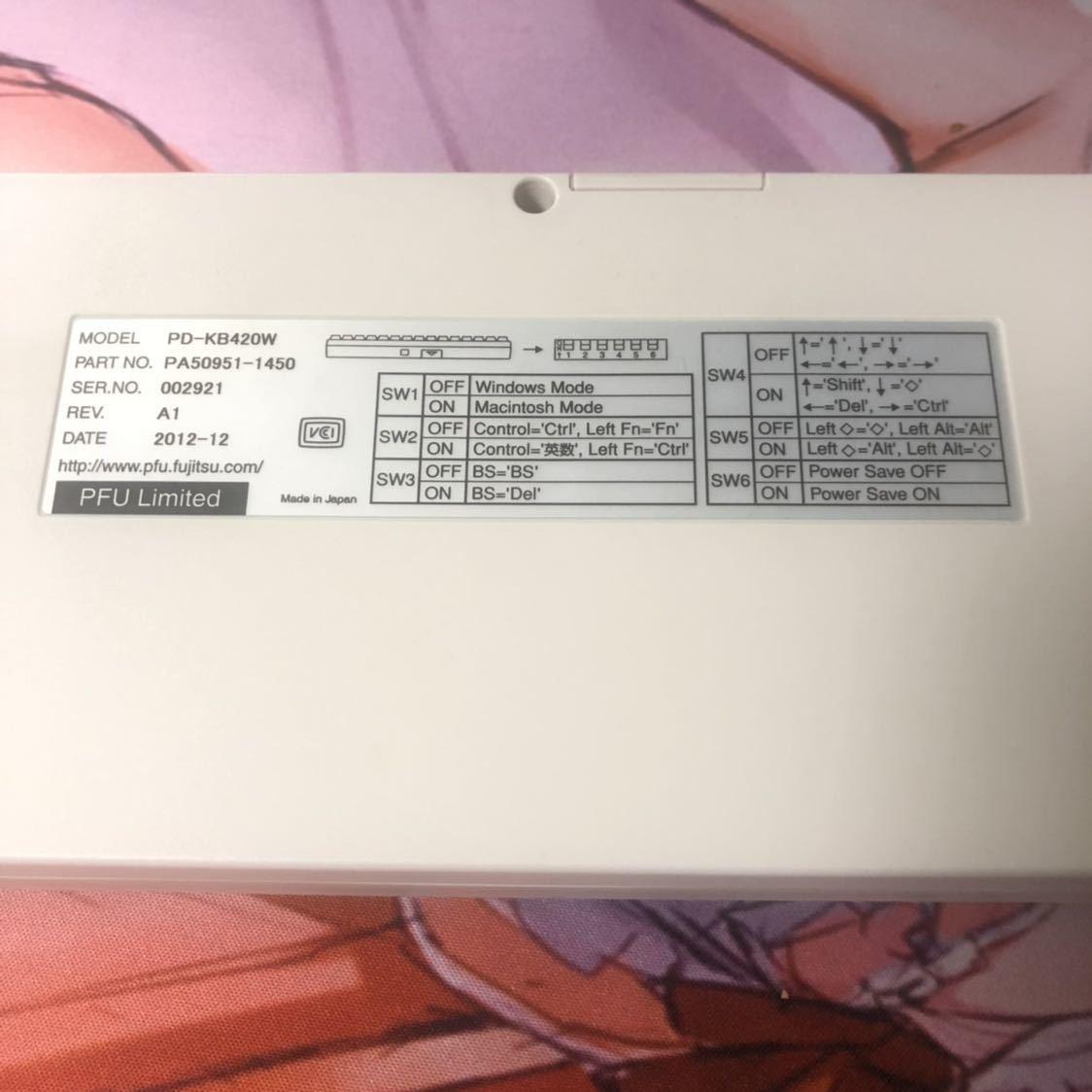 HHKB professional JP カラーキー付き メカニカルキーボード topre 美品_画像4