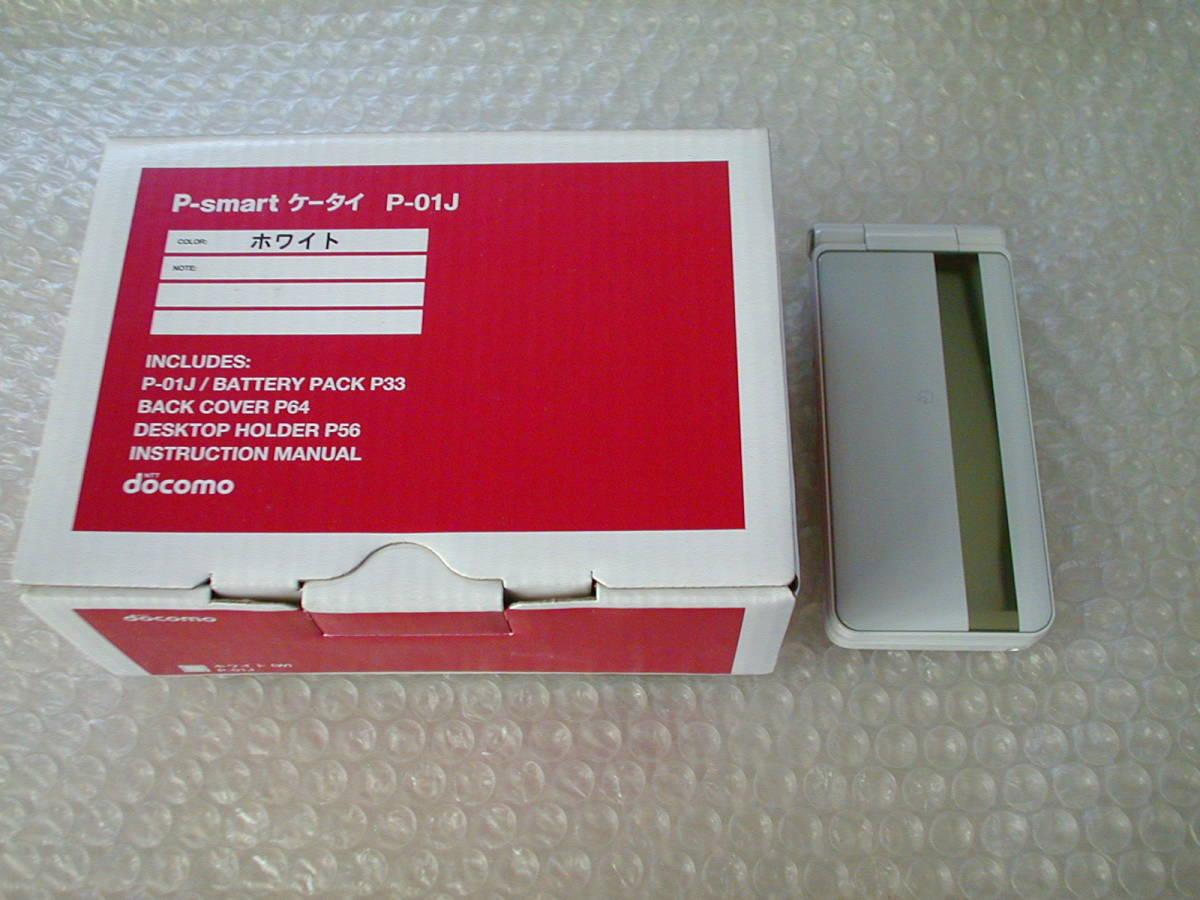 中古 Panasonic ドコモ P-smart ケータイ P-01J ホワイト