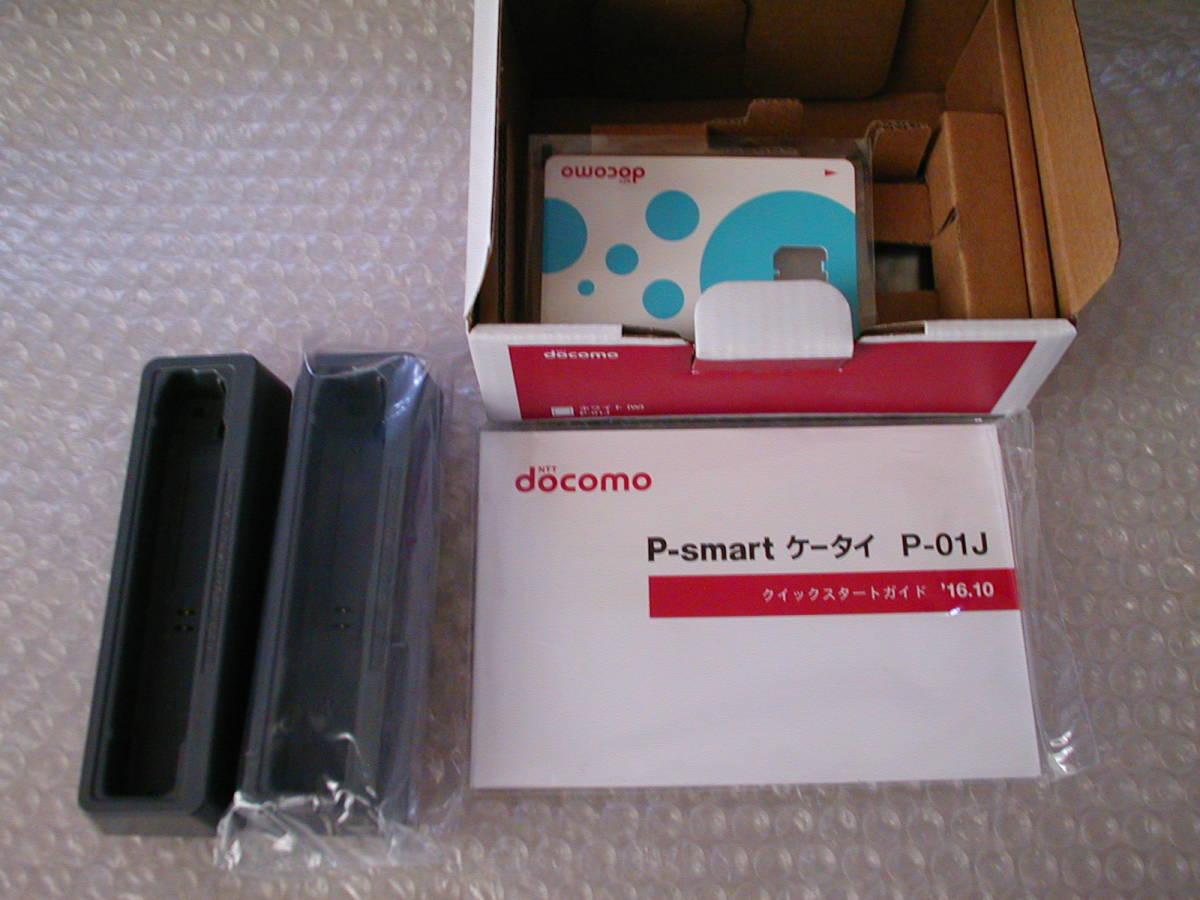 中古 Panasonic ドコモ P-smart ケータイ P-01J ホワイト_画像2