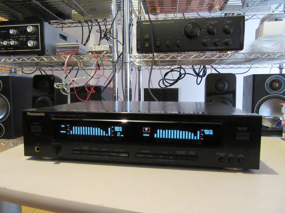 Panasonic SH-DN7 ステレオ サウンド プロセッサー 内部清掃 接点洗浄 メンテナンス施行済み 中古品 ゆうパック送料着払い発送_画像1