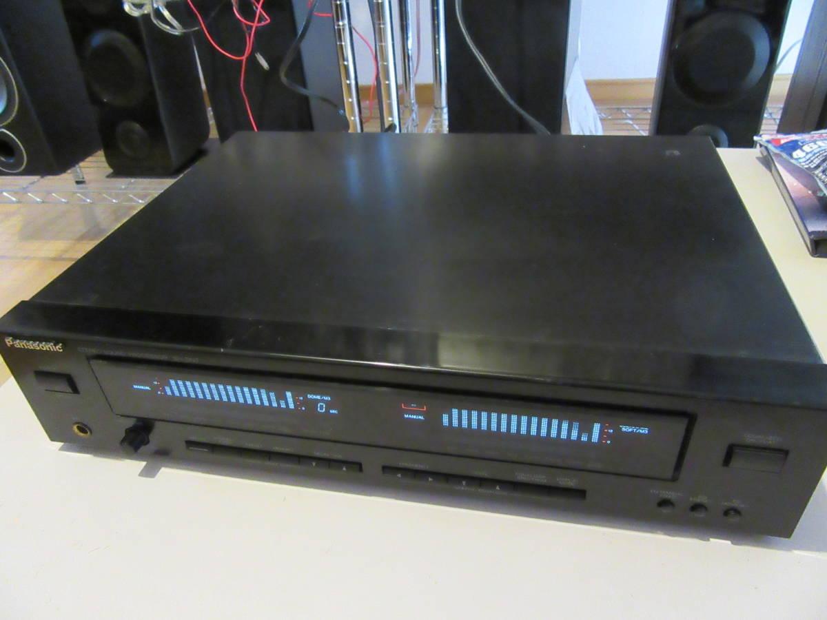Panasonic SH-DN7 ステレオ サウンド プロセッサー 内部清掃 接点洗浄 メンテナンス施行済み 中古品 ゆうパック送料着払い発送_画像5