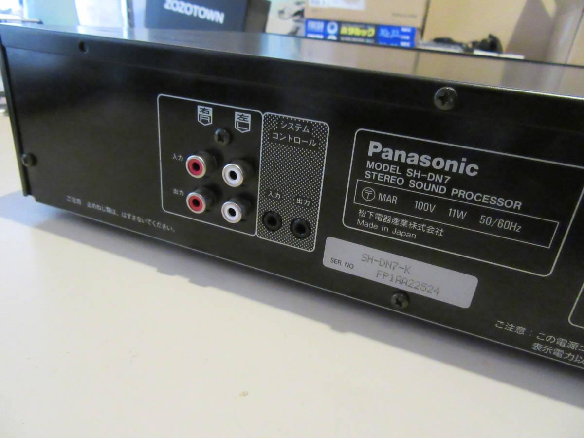 Panasonic SH-DN7 ステレオ サウンド プロセッサー 内部清掃 接点洗浄 メンテナンス施行済み 中古品 ゆうパック送料着払い発送_画像9