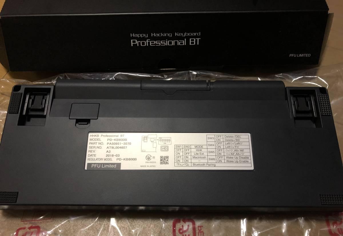 PFU Happy Hacking Keyboard Professional BT US配列 PD-KB600B Bluetooth_画像2