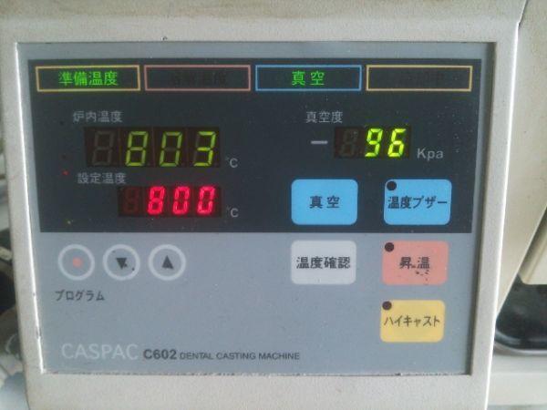 歯科技工 Dentronics/デントロニクス CASPAC キャスパック C602 真空加圧鋳造機_画像2