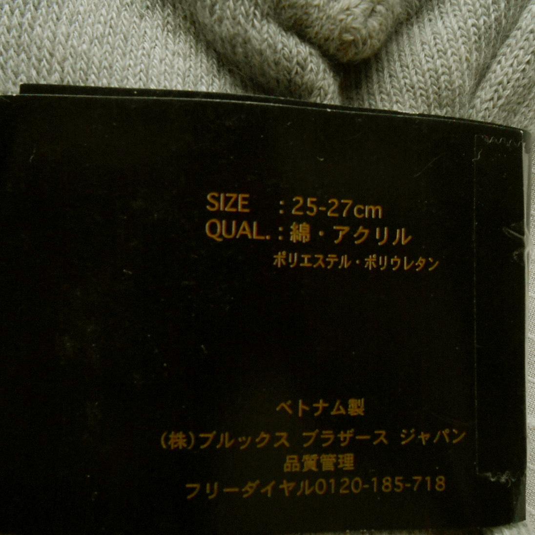 ■ブルックス ブラザーズ ジャパンBrooks Brothers■紳士 メンズ ソックス靴下■2足セット■25-27cm■未使用品■_画像7