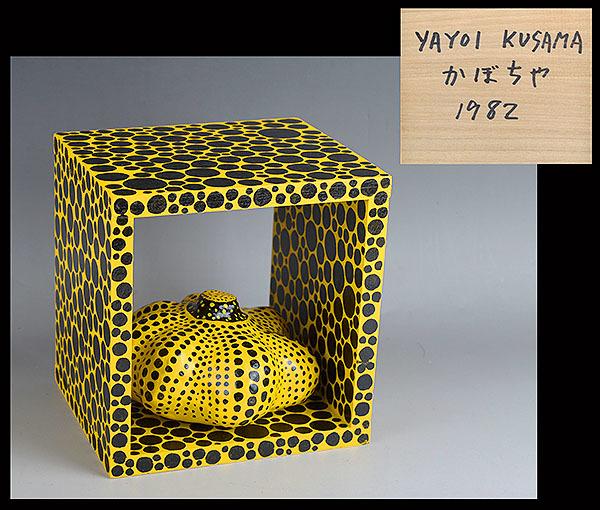 ■地球屋■ 草間彌生「無限の点」1982年作 共箱 オブジェ 南瓜