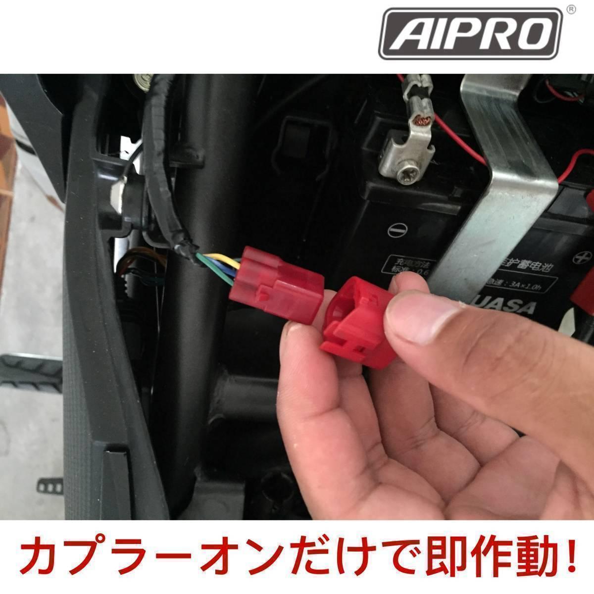 ホンダ シフトインジケーター APH1 【緑】AIpro(アイプロ) CBR600RR PC37 PC40 CBR1000RR SC57 SC59 CB1300 CB400 NC42 CBR250R MC41_画像2