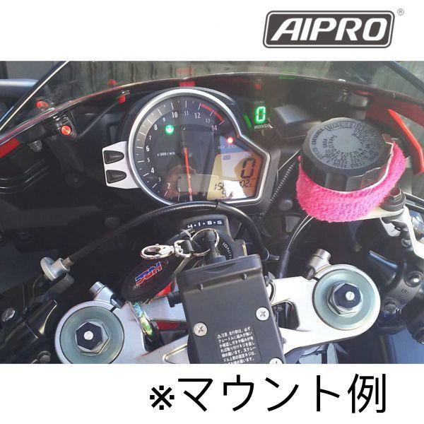 ホンダ シフトインジケーター APH1 【緑】AIpro(アイプロ) CBR600RR PC37 PC40 CBR1000RR SC57 SC59 CB1300 CB400 NC42 CBR250R MC41_画像4