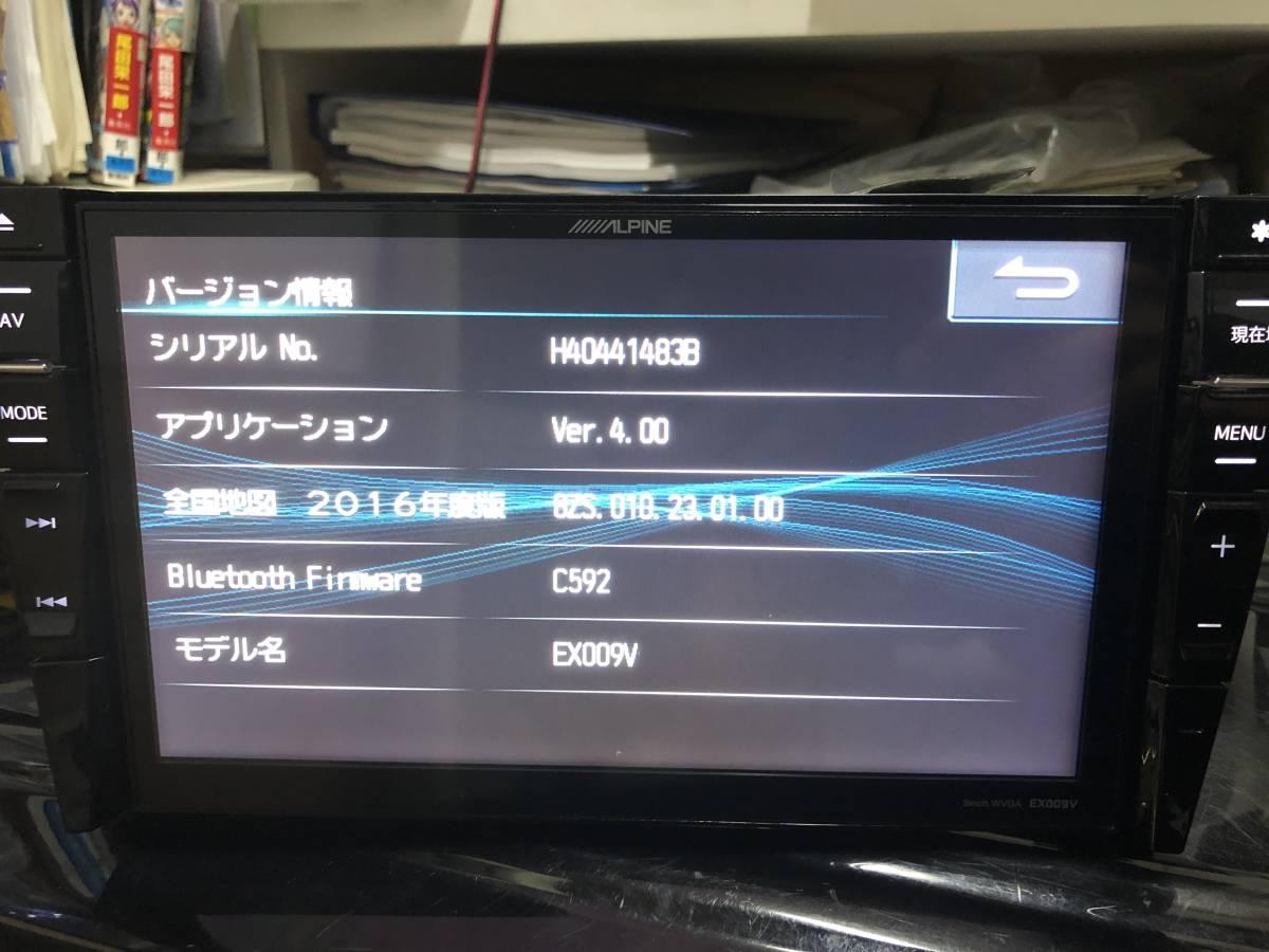 アルパイン 9インチ SDナビ EX009V フルセグ ZVW30 プリウス パネル付き BIG-X_画像2