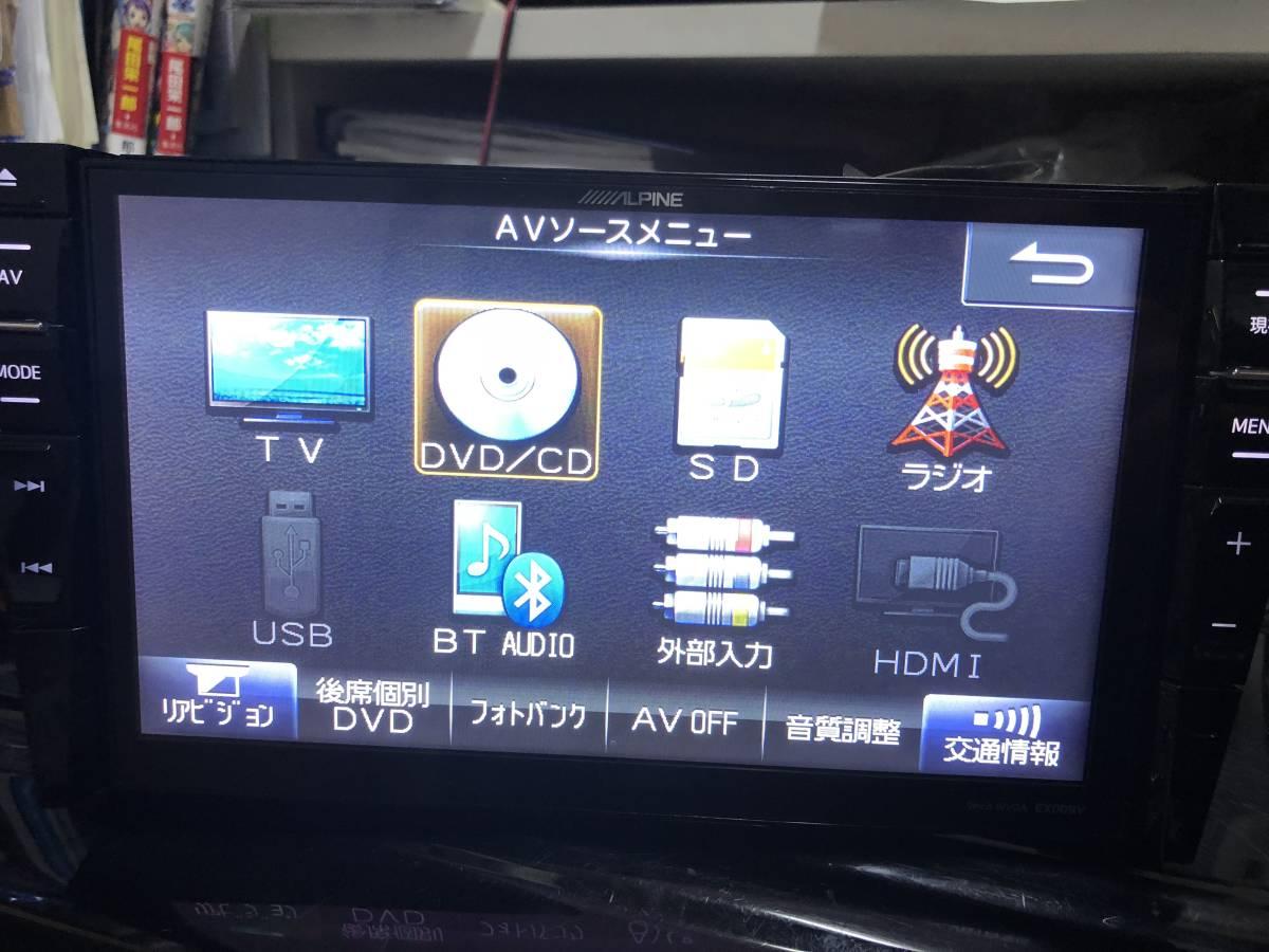アルパイン 9インチ SDナビ EX009V フルセグ ZVW30 プリウス パネル付き BIG-X_画像3