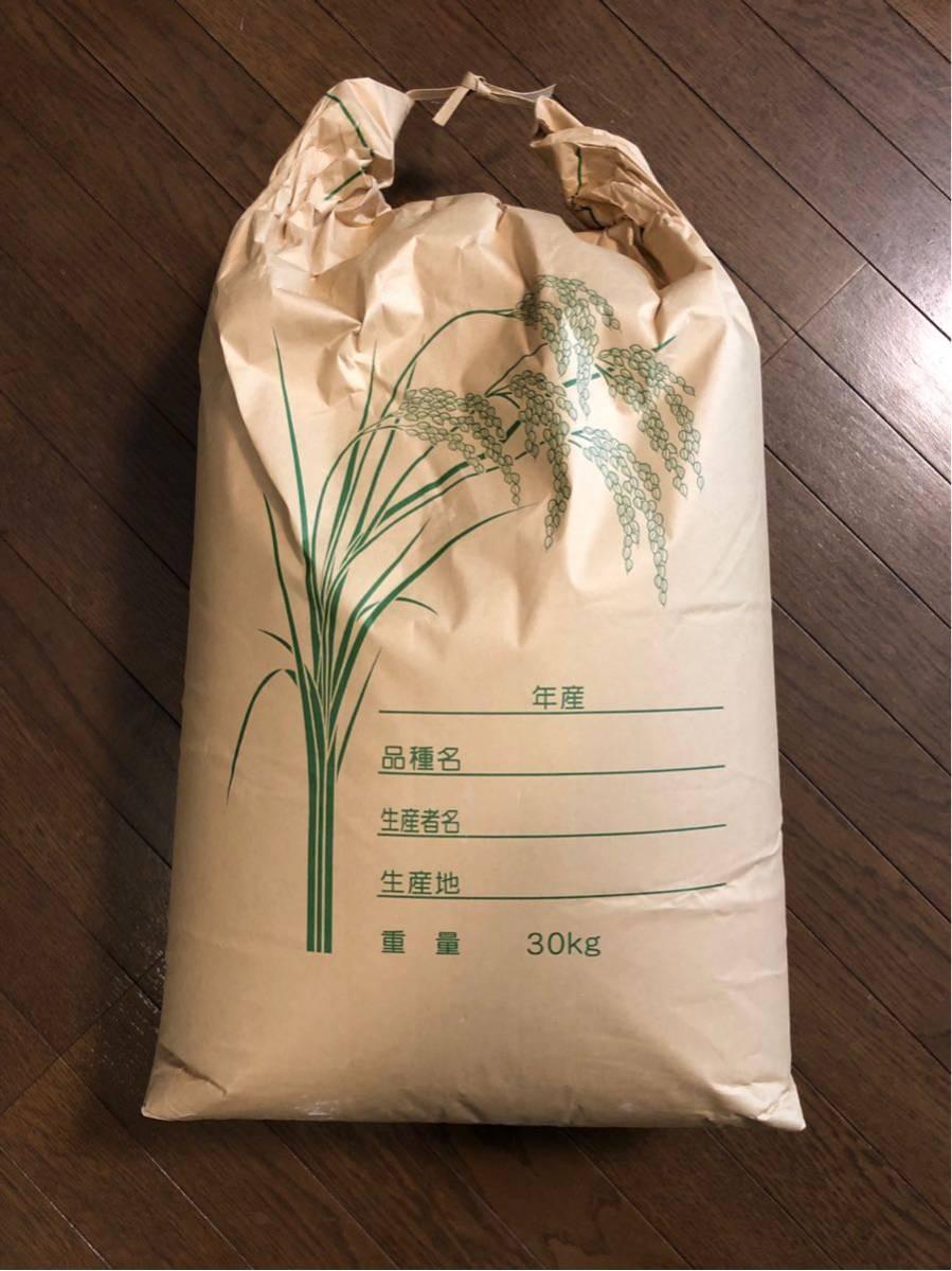 30年 千葉県産 コシヒカリ 玄米 30キロ