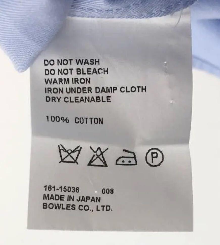 HYKE トライアングルカラー ノースリーブシャツ 定価22,000円_画像4