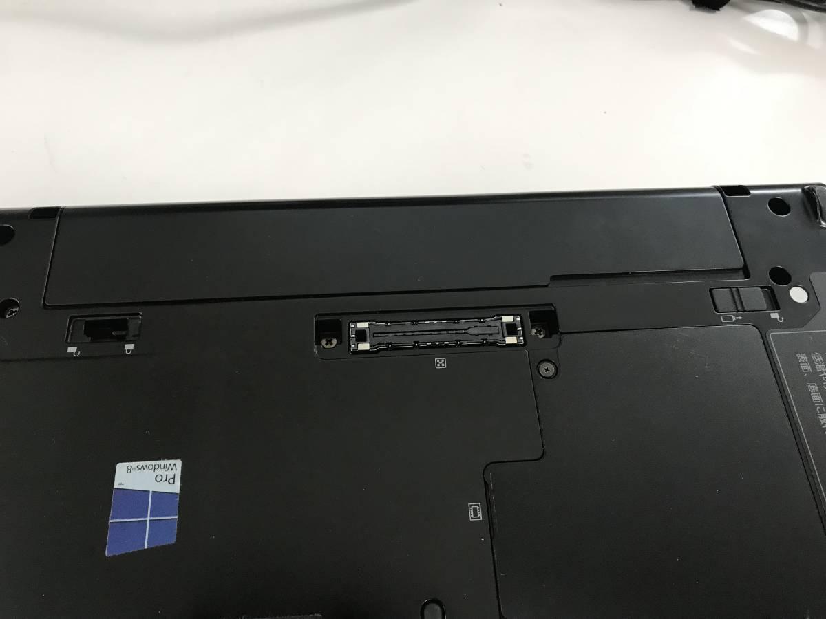 dynabook R732/H_画像5
