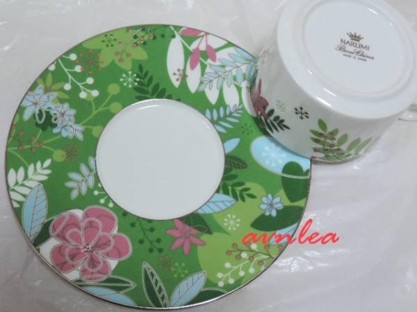 ナルミ ボーンチャイナ フローラルパラダイス ティー&コーヒー兼用 カップ&ソーサー グリーン(NARUMI/BONE CHINA/茶器/紅茶_インテリアやコレクションにも。