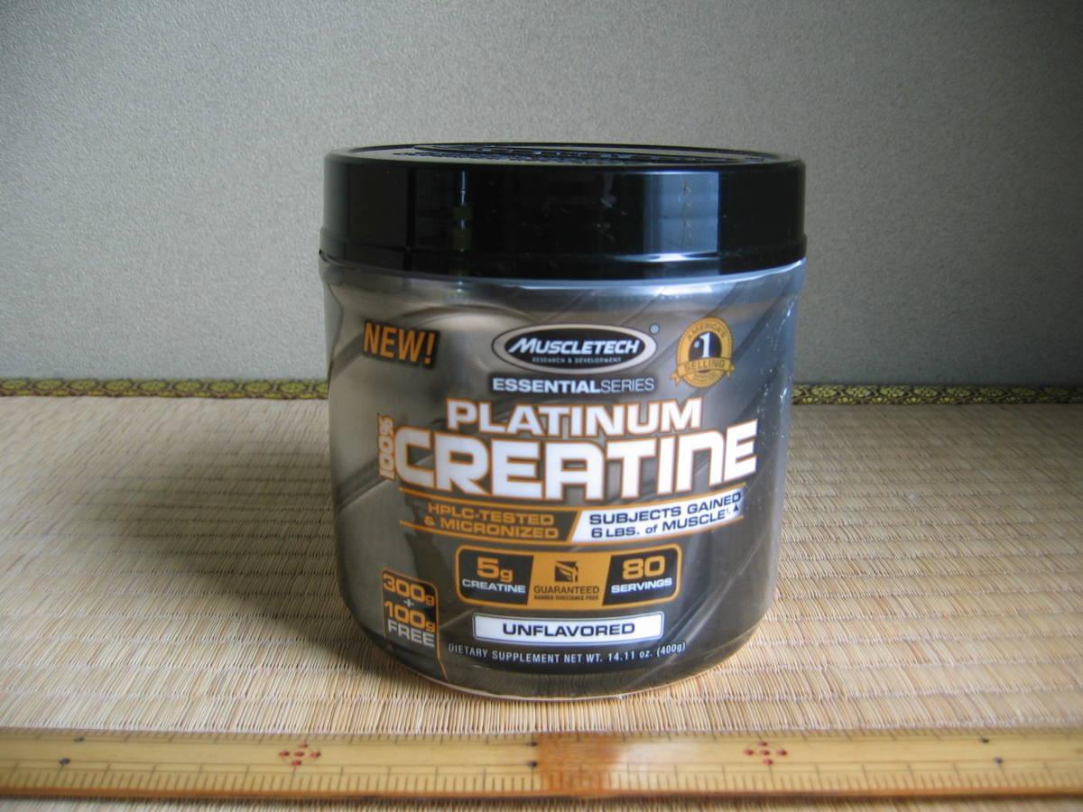 マッスルテック エッセンシャルシリーズ、プラチナ100%微粉化クレアチン、無風味、0.88 lbs (400 g) MSC-70573 の使用品