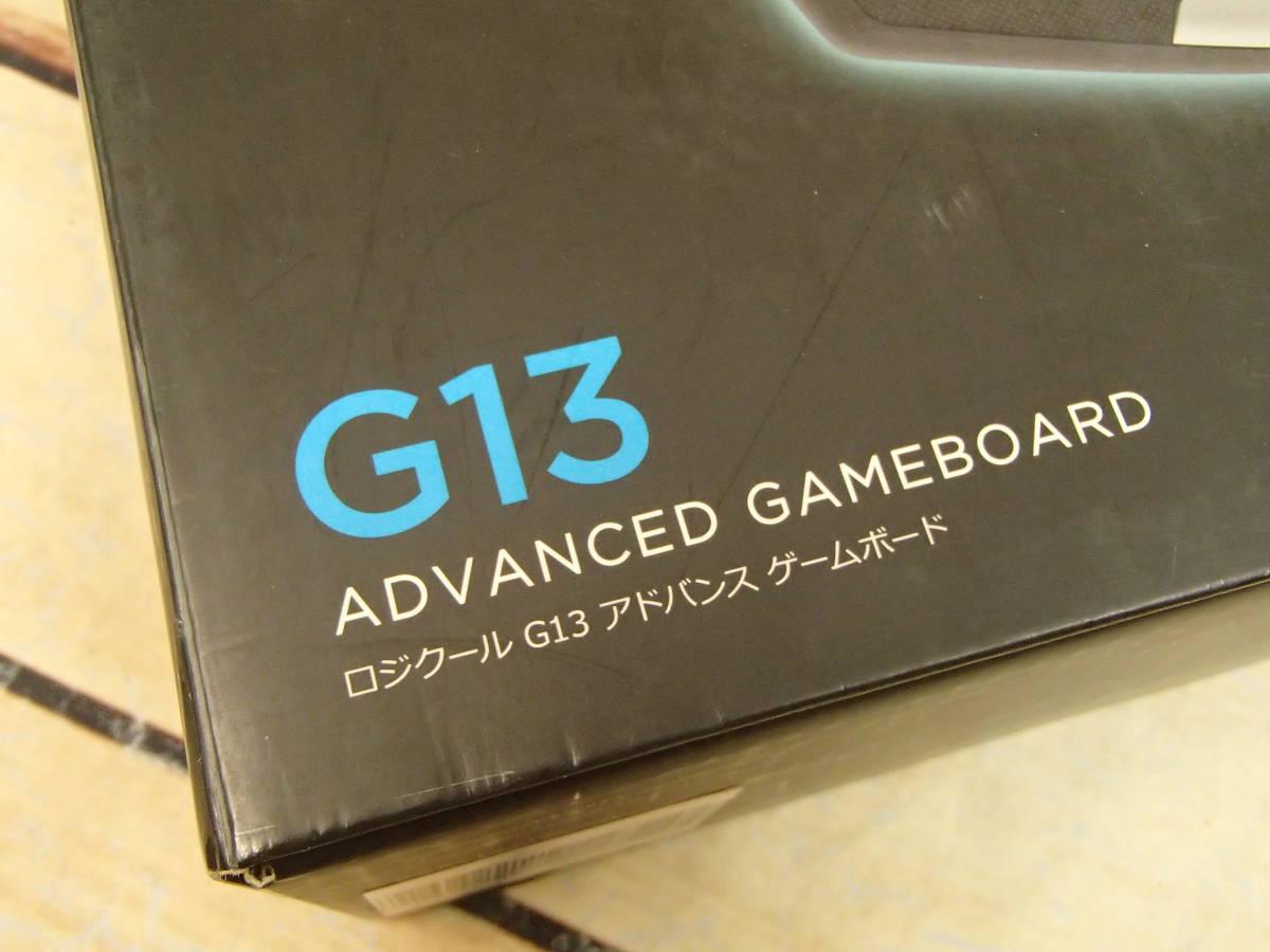 ■Logicool ロジクール G13r Advanced Gameboard アドバンスゲームボード ジャンク■_画像9