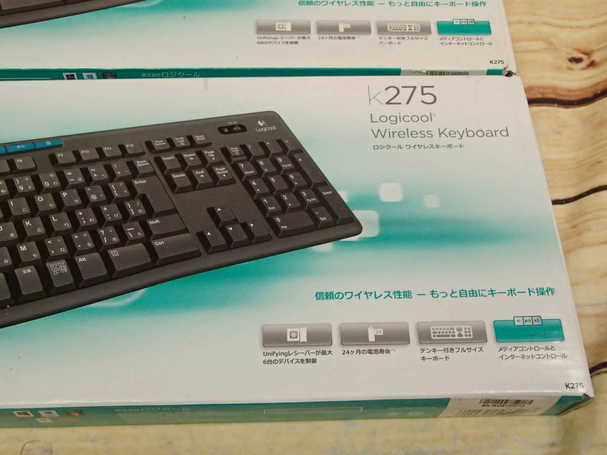 △Logicool ロジクール ワイヤレスキーボード K275 WIRELESS KEYBOARD K275 2個セット△_画像2