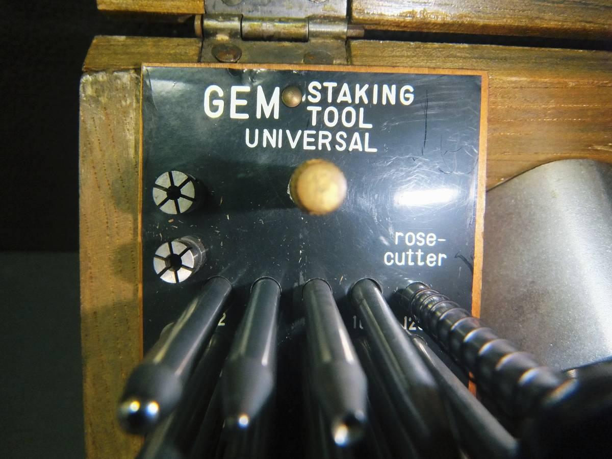 時計店廃業 GEM ゼム タガネセット ポンス SATKING TOOL 四つ割 リマー 修理工具 時計工具 _画像5