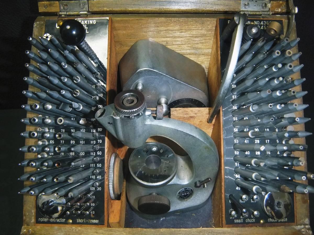 時計店廃業 GEM ゼム タガネセット ポンス SATKING TOOL 四つ割 リマー 修理工具 時計工具 _画像4